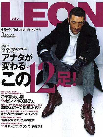 2008.11.26 『LEON(レオン)』2009 1月号